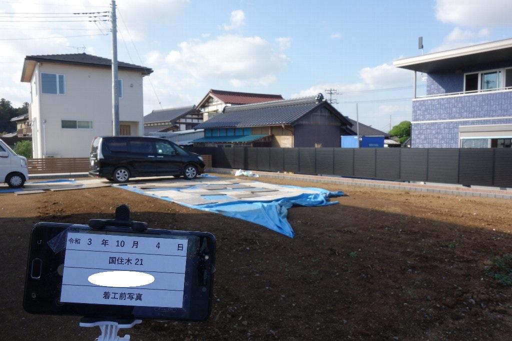 地域型住宅グリーン化事業 着工前写真撮影。