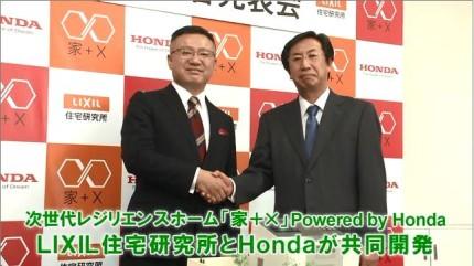 HondaLixil-430x241