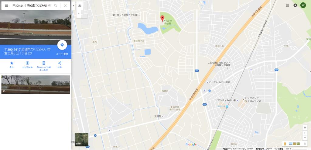 FireShot Capture 121 - 〒300-2417 茨城県つくばみらい市富士見ヶ丘1丁目26 - Goog_ - https___www.google.co.jp_maps_plac