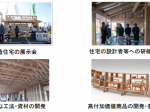 FireShot Capture 102 -  - http___www.rinya.maff.go.jp_j_rinsei_yosankesan_attach_pdf_28-2hosei-11