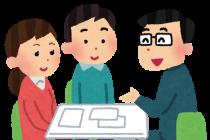 コミュニティビルダー協会コラム  ~住宅ローン借り換えとリフォーム受注~