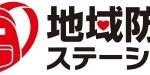 bousai_station_logo_mini