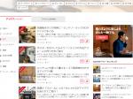 FireShot Capture 300 - DIYのアイデアまとめ|LIMIA (リミア) - https___limia.jp_keywords_398_