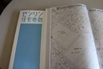 コミュニティビルダー協会ブログ 65年目のゼンリンの住宅地図
