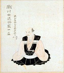 Takigawa_Sakon