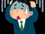 mokuhyou_mitatsu_man
