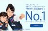 FireShot Capture 414 - エディオン リフォームサイト - http___reform.edion.jp_