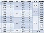 FireShot Capture 433 -  - https___www.jhf.go.jp_files_400346803.pdf