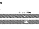 FireShot Capture 452 -  - https___www.jhf.go.jp_files_400346801.pdf