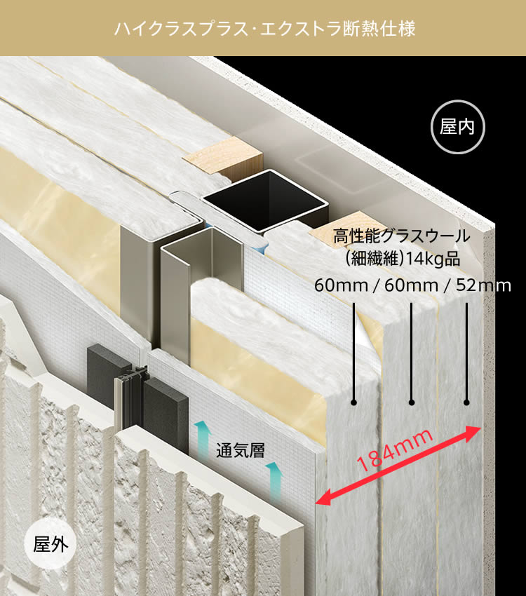 insulation_img_hiex