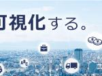 "FireShot Capture 78 - オリコン顧客満足度ランキング I 自分らしい""満足""を選ぼう。 - https___life.oricon.co.jp_"