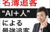 tsuikyaku_banner