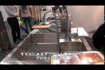 オーダーメイドキッチン Sai*eN 京都サッス