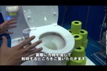 トイレの排水圧送粉砕ポンプ SFAポンプ SFAJapan