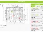 FireShot Capture 067 - 「言った言わない」なくす顧客対応支援ツール「プランテーブル」モニター募集 - 住宅・不動産ニュース:企業:新建ハウジングDIGITAL(新_ - www.s-housing.jp