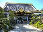 300px-Soshu-ji_Temple