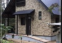 広島で新築をお考えならヒロ住宅2