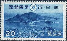 鞆の浦切手220px-Setostamp1939
