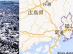 fukuyama_city
