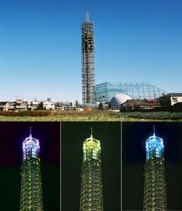 まちのシンボル スカイタワー西東京