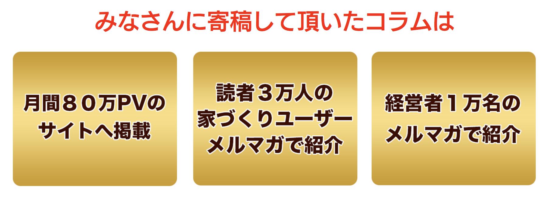 スクリーンショット 2020-03-30 15.10.19