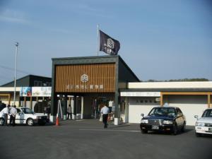 asahikawashi2