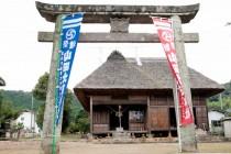 山江村で工務店を探している方へ