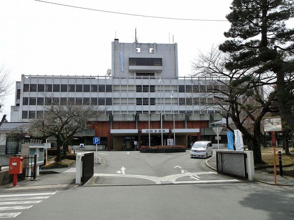 厚生 病院 白河 総合