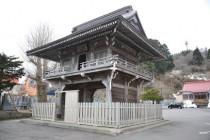 福島町で工務店を探している方へ