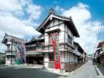 内子町 (1)