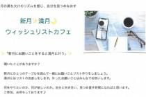 【神奈川県・横浜市】株式会社アイ.創建より 体感教室のお知らせ