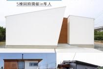 【鹿児島県・霧島市】株式会社住まいずより 完成見学会のお知らせ