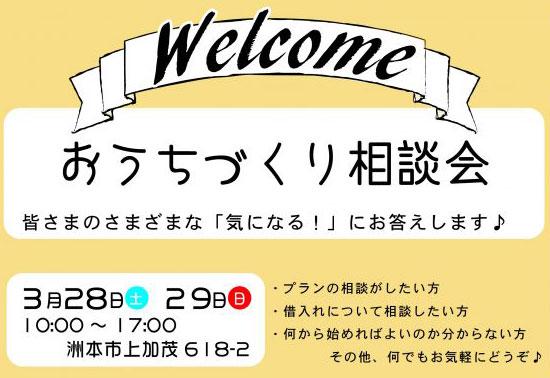 kishimoto20200328_1_1
