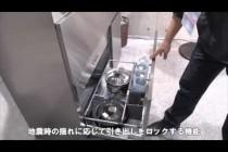 ステンレス食器棚 サスリナ ダイシン工業