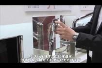 蛇口一体型浄水器 みず工房クローレ タカギ