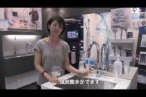炭酸水の出るキッチン水栓グローエブルー グローエジャパン