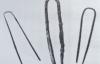 日本最古の箸