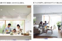 【コラム】「照明プランを自分で設計する方法」おすすめ商品10選