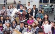小塚建設株式会社
